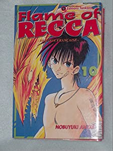 Flame of Recca Edition simple Tome 10