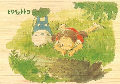 208-w203-208-banks-of-the-jigsaw-piece-brook-of-my-neighbor-totoro-tree-by-unknown