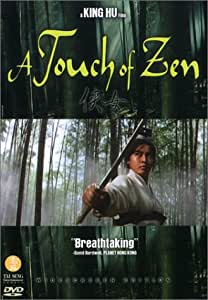 A Touch of Zen (Hsia Nu) [Import USA Zone 1]
