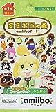 Animal Crossing / Doubutsu no Mori - Amiibo Card First Series Volume 1 [Wii U/3DS] [Japanische Importspiele]