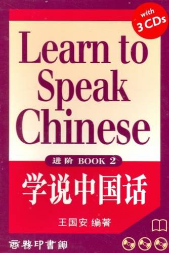Learn to Speak Chinese: Bk. 2: Level 2
