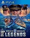 World of Warships: Legends (World of War Ships: Legends) - PS4