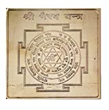 #7: Grace Collections Pure Copper Artisan Crafted, Handmade Bhairav Yantra for Eliminating Bad Effects of Rahu, Poverty Removal, Self Protection (Square, 8 cm x 8 cm, Metallic)
