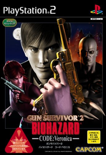 Gun Survivor 2: BioHazard Code: Veronica [Japan Import] by Capcom