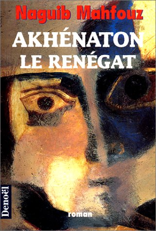 """<a href=""""/node/114"""">Akhénaton le renégat</a>"""