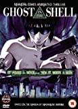Ghost in the Shell (Special Edition) [UK Import]