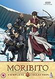 Moribito Collection [DVD]