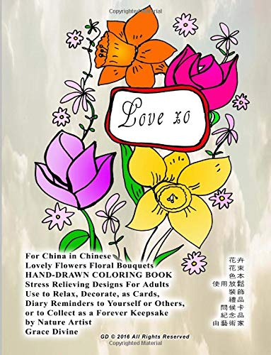 For China in Chinese Lovely Flowers Floral Bouquets HAND-DRAWN COLORING BOOK Stress Relieving Designs For Adults Use to Relax, Decorate, as Cards. Keepsake by Nature Artist Grace Divine China Bouquet