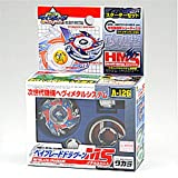 Beyblade BB-126 Dragoon