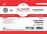 Scanner CS Professional Programme Module -I (2017 Syllabus) Paper -3 Drafting, Pleadings and Appearances (Green Edition) (Applicable for June 2020 Attempt)
