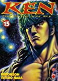 Ken, Fist of the blue sky Vol.15 - Panini Comics - 07/02/2007