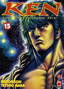 Ken - Fist Of The Blue Sky Edition simple Tome 15