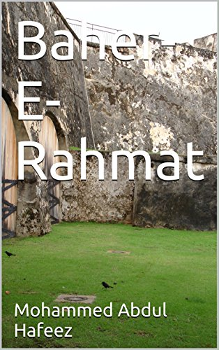 Baher-E- Rahmat (English Edition)