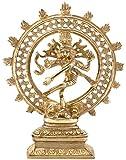 Lord Shiva Statue/Messing Nataraja Idol–Metallic golden-look 21,1cm Große Skulptur mit 2,28Pfund Gewicht, Ethnische Home Decor/Religiöse Geschenke für Männer und Frauen