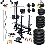 BodyFit 20 In 1 Bench Home Gym Workout Exercise Sets With Plates + 3 Ft Curl Rod And 5 Ft Plain Rod (100 Kg)
