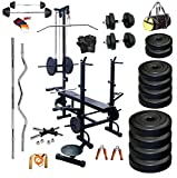 #2: BodyFit 20 In 1 Bench Home Gym Workout Exercise Sets With Plates + 3 Ft Curl Rod And 5 Ft Plain Rod (100 Kg)
