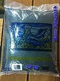 Farb Aquarien Zierkies Kunststoffummantelt 1-2mm Schwarz 25kg Sack