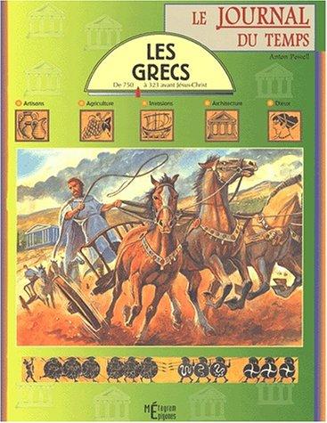 """<a href=""""/node/2002"""">Grecs</a>"""