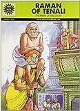 Raman of Tenali: 523 (Amar Chitra Katha)