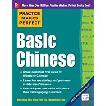 Practice Makes Perfect Basic Chinese (English Edition)