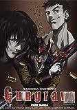 Gungrave: Anime Manga: 1