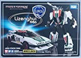 KO Version Transformers Masterpiece MP-20 Wheeljack
