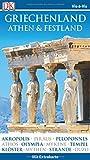 Vis-à-Vis Reiseführer Griechenland, Athen & Festland: mit Extrakarte und Mini-Kochbuch zum Herausnehmen - Marc Dubin