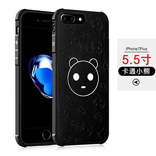 Wkae IPhone 7 Plus Case, geprägte Lackierung Premium-Qualität inklusive inkl. Schutz Shockproof Ultra-dünne weiche TPU-Rückseitenabdeckung Für IPhone 7 Plus ( Color : 1 ) 6