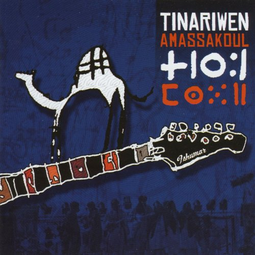 album tinariwen mp3 gratuit