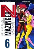 Mazinger Z tome 6
