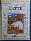 Chinesisches Horoskop, Ratte - Kwok Man-ho
