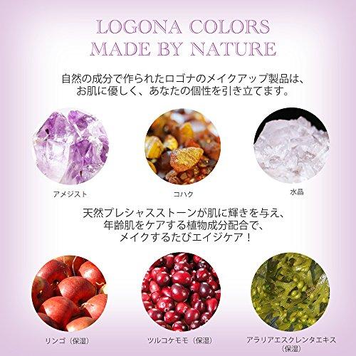 Logona 1008poul02, Cipria in polvere, N° 02 Bronze, 7 g