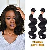 2 Tissage Bresilien en lot Cheveux Naturels Boucle pas cher Human Hair Vierge 50g/p 8poouces(20cm) Noir Body wave Hairich