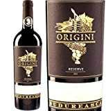 Perfektes Geburtstagsgeschenk - Budureasca Origini Reserve-Cuvee 2015 | Rotwein aus Rumänien 14,3% Cabernet Sauvignon, Shiraz & Merlot |12 Monate Barrique