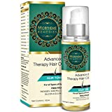 Morpheme Advanced Therapy Hair Oil - 100...