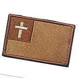KingNew bestickt Nähen Eisen auf Patch Jesus Christus Kreuz Patch (Mud Farbe)