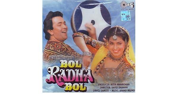 bol radha bol 1992 songs download