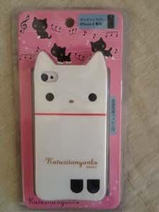 White Rilakkuma Cat TPU Case Cover ear for iPhone 4 4G
