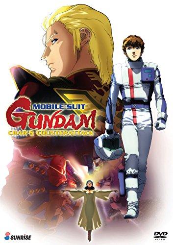 MOBILE SUIT GUNDAM: CHAR'S COUNTERATTACK - MOBILE SUIT GUNDAM: CHAR'S COUNTERATTACK (1 DVD)