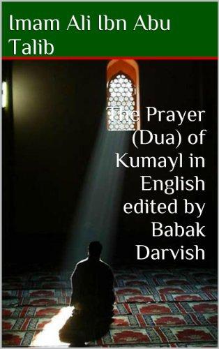 Dua Kumayl (Prayer as narrated by Kumayl ibn Ziyad through Imam Ali) (Dua Book Series 1)
