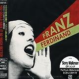 Songtexte von Franz Ferdinand - You Could Have It So Much Better