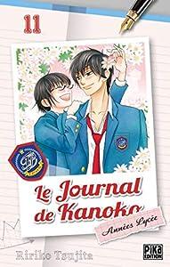Le Journal de Kanoko - Années Lycée Edition simple Tome 11