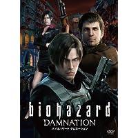 Biohazard Damnation