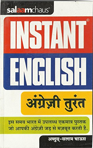 Salaam chaus instant english