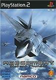 Ace Combat 4 : Distant Thunder