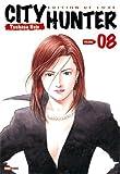 City Hunter Ultime Vol.8