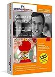 Sprachenlernen24.de Kantonesisch-Express-Sprachkurs PC CD-ROM für Windows/Linux/Mac OS X +...