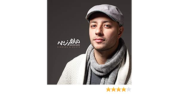 TÉLÉCHARGER MAHER ZAIN INSHA ALLAH ARABIC MP3 GRATUIT GRATUITEMENT