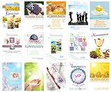 Edition Seidel Set 15 Premium Kommunionskarten mit Umschlag (Doppelkarten/Klappkarten mit Briefumschlag) Karte Postkarte Kommunion