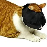 IW.HLMF Regolabile Cat Muzzle Bouth Guard Nylon Traspirante Quick Adatto 6-12 libbre per Evitare Che i Gatti da mordere, Medio (Nero)